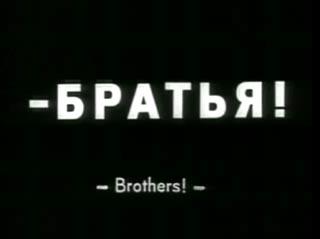 Potemkin_5